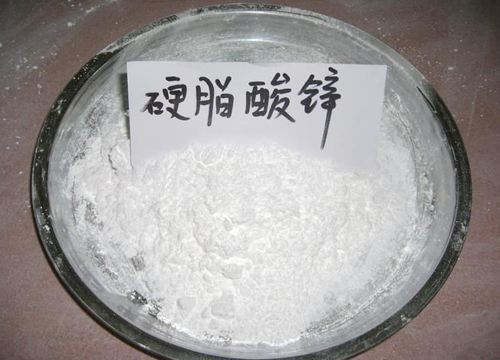 填充母料硬脂酸锌