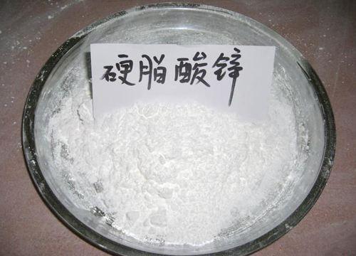 管材用硬脂酸锌
