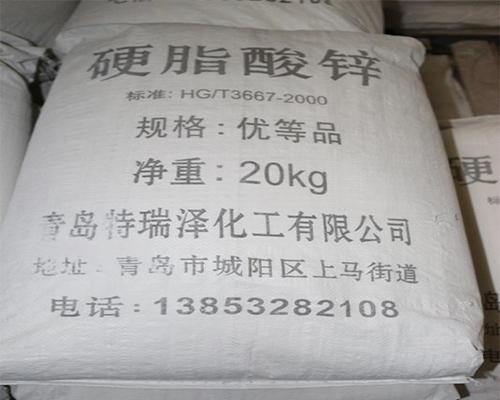 济南硬脂酸锌